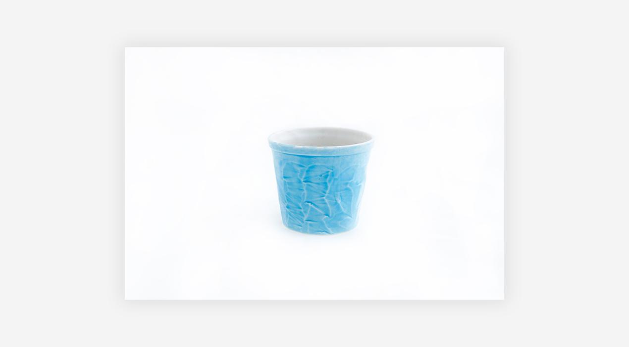 bram van leeuwenstein - Sky Blue Espresso Cup 2